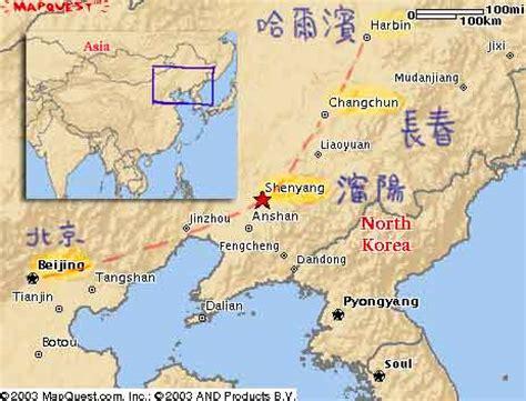 changchun map changchun map and changchun satellite image