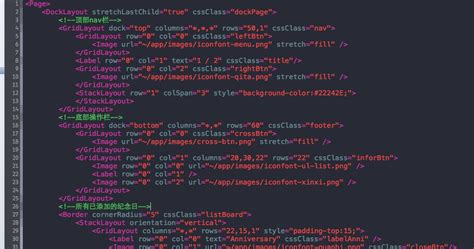 nativescript wrap layout nativescript的开发体会 李明夕 博客园