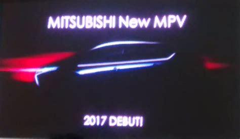 mitsubishi terbaru pesaing avanza bagaimana kabar mobil small mpv mitsubishi pesaing avanza