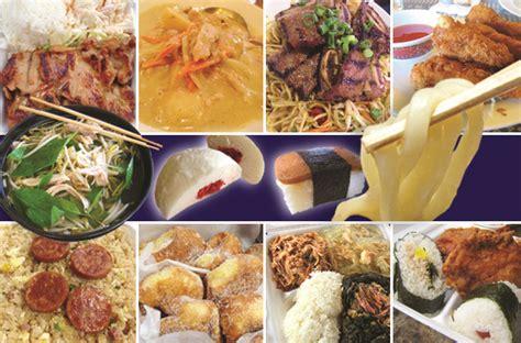 hawaiian cuisine recipes of the hawaiian islands books hawaii food quot local grinds quot days hawaii