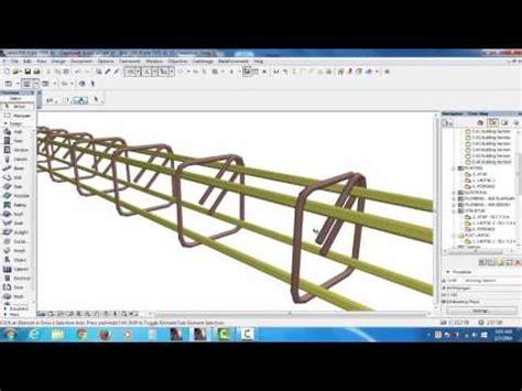 Tutorial Menggambar Rumah Dengan Archicad | tutorial menggambar tulangan balok rumah dan rab struktur