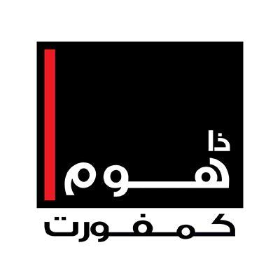 home comfort jeddah the home comfort jeddah saudi arabia