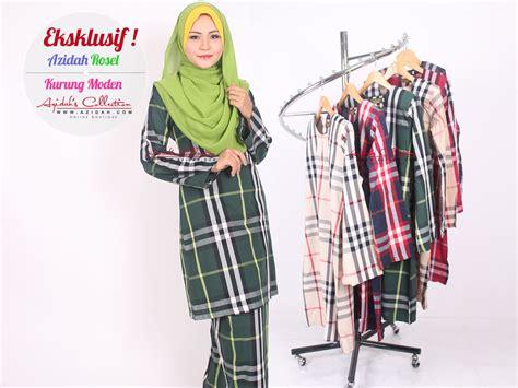 Corak Kain Baju Melayu azidah collection fesyen baju kurung corak kain pelikat
