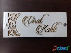 Design Home Name Plates by Decorative Name Plates For Home Design Ideas Information