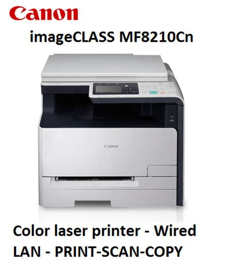 canon color printer canon mf8210cn colour printer buy canon mf8210cn colour