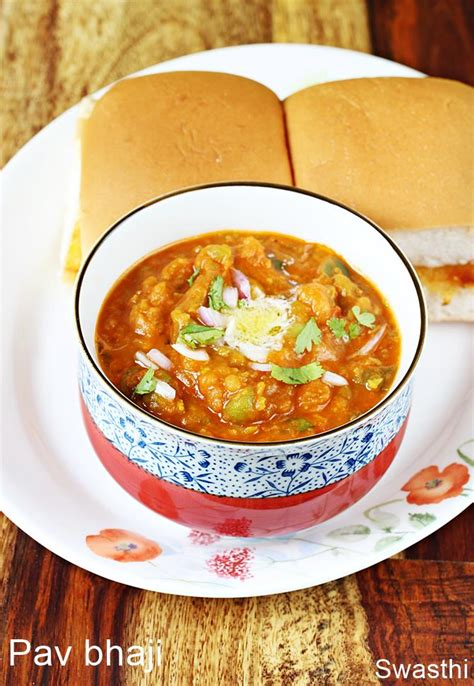 indian pav recipe pav bhaji recipe how to make mumbai pav bhaji recipe