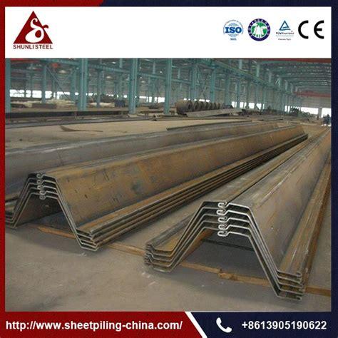 steel section profiles steel profile steel section profiles steel beam buy