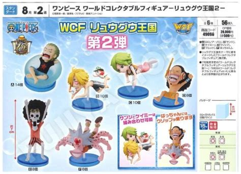 Figure Series Kamen Rider Wcf Vol 04 Include Box tayla lyell banpresto announces their releases for
