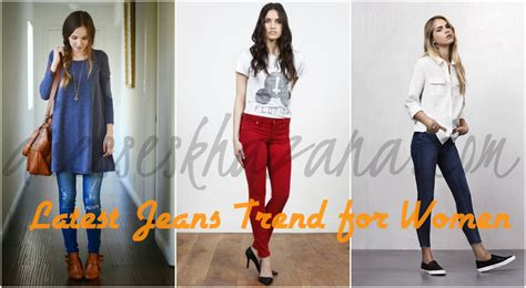 current trends 2017 latest jeans for women 2017 fashion new jeans trend for