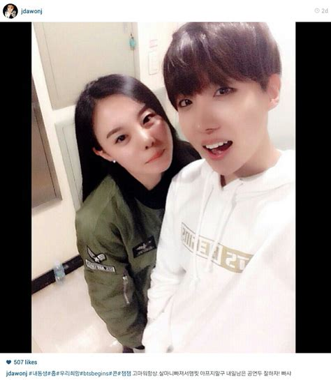 kim taehyung sister army base on twitter quot bts j hope s sister uploaded a