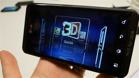 lg 3d mobile 3d phone with no need for glasses the advertiser