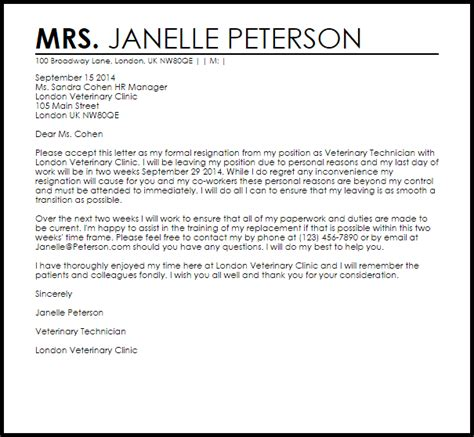 resignation letter  due  personal reasons