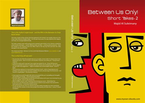 the between us a novel books title between us only takes two my majid