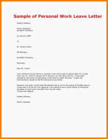 personal leave of absence related keywords suggestions