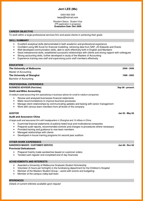 proper resume format 2014 12 exle of a cv layout gcsemaths revision