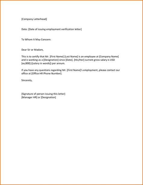 Employment Letter Sle To Whom It May Concern to whom it may concern letter employment verification