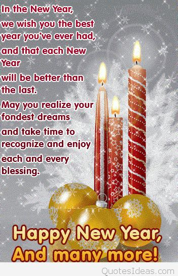 best wording for new year best happy new year messages to my 2016