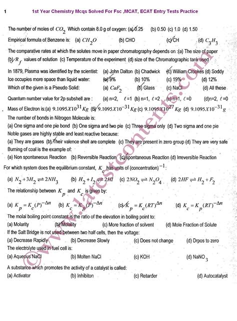1st year chemistry important mcqs for fsc mcat ecat exams