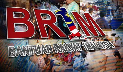br1m bantuan rakyat 1malaysia intipati manifesto barisan nasional 2013