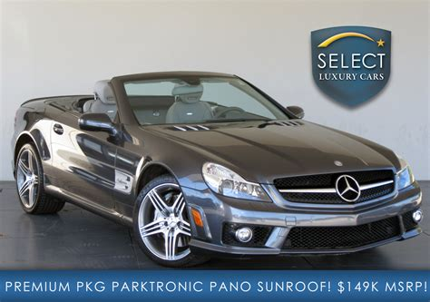service manual 2012 mercedes benz sl class outer door handle replacement image 2012 mercedes service manual 2012 mercedes benz sl class sun roof repair kits service manual electronic
