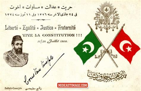 1876 ottoman constitution ottoman constitution ottoman constitution of 1876