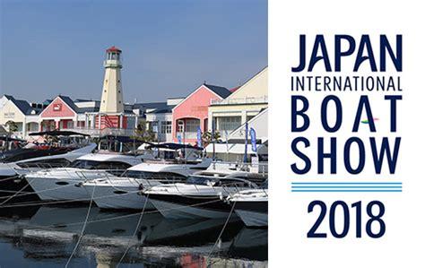 boat show japan japan international boat show 2018 viko yachts