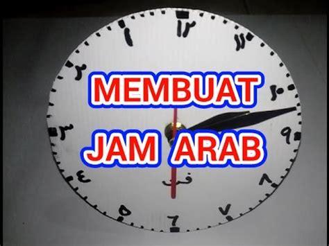 cara membuat jam dinding berputar terbalik cara membuat jam dinding arab jam berputar ke kiri