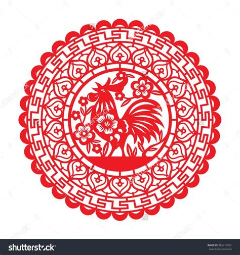 new year paper cutting template 12 best new year images on roosters