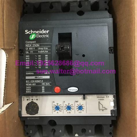 Tm25d 17 5 25a Lv429636 schneider disjoncteur promotion achetez des schneider