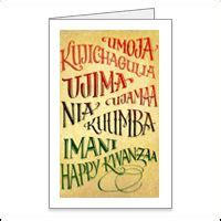 printable kwanzaa cards 1000 images about kwanzaa cards games gifts and more