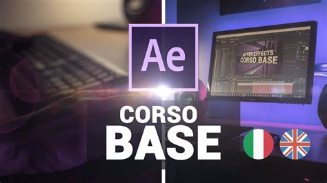tutorial after effect video tutorial after effects corso base ita hd melhor dos