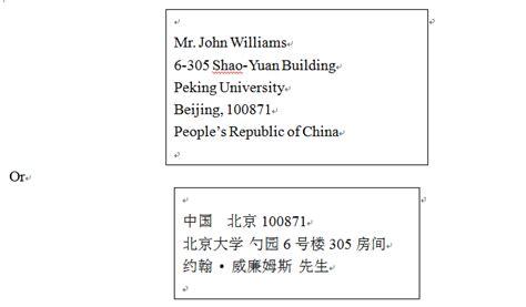 letter address format hong kong image gallery hong kong address format