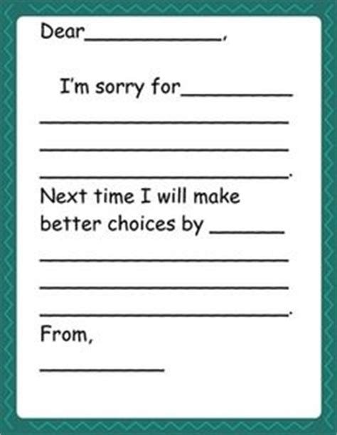 Apology Letter Kindergarten 1000 Ideas About Behavior Reflection Sheet On Behavior Reflection Think Sheet And