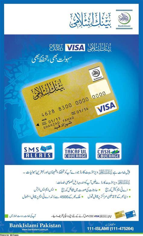 visa card sparda bank bank islami visa card