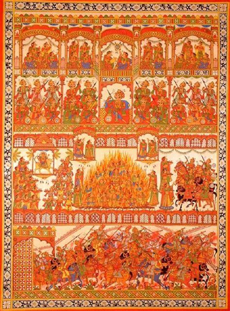 rani padmavati the burning books padmavati maharani padmini indpaedia
