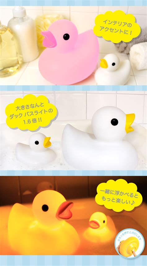 Duck Bath Light Yellow duck bath light deluxe yellow ダック バスライト デラックス イエロー