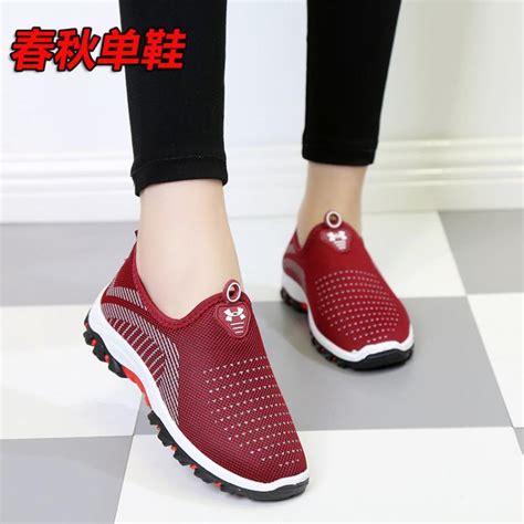 Sepatu Santai Kain fitur pedal nyaman pijakan empuk sepatu santai wanita