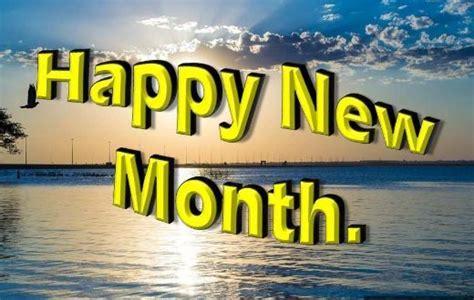 happy  month quotes