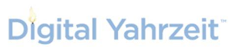 when to light yahrzeit candle 2017 digital yahrzeit complimentary yahrzeit reminder via email