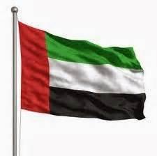 Bendera Flag Merah Putih 100x150 Cm 1 souvenir batam