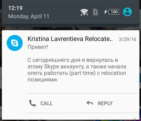 material design icon notification android notification action icon sizes in material design