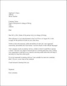 Cover Letter On Application by 25 Best Ideas About Application Cover Letter On