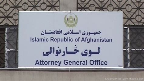 Attorney General Office by Attorney General Office Refers Kabul To
