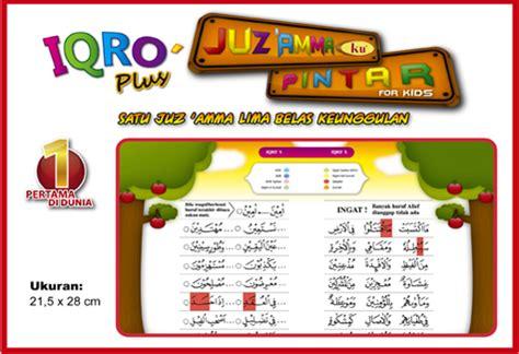 Al Quran Ku For Kid E Pen Iqro juz amma ku pintar iqro plus toko anak muslim