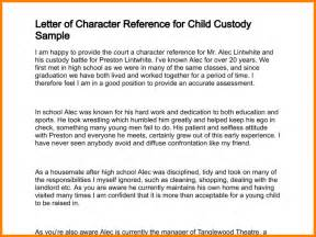 Character Reference Letter For Your Child 4 Character Reference Letter For Child Custody Resume Reference