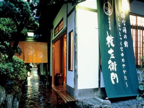 Yutouya Ryokan Hyogo Japan Asia hyogo sennen no yu gonzaemon ryokan in japan asia