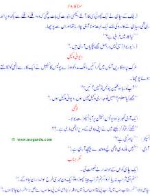 jokes in urdu for and indian