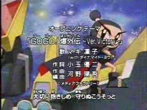 Bomberman Bdaman Puzzle Original Japan bb daman videolike