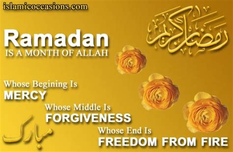 when do i start fasting for ramadan start of ramadan 2011 171 here there and everywhere