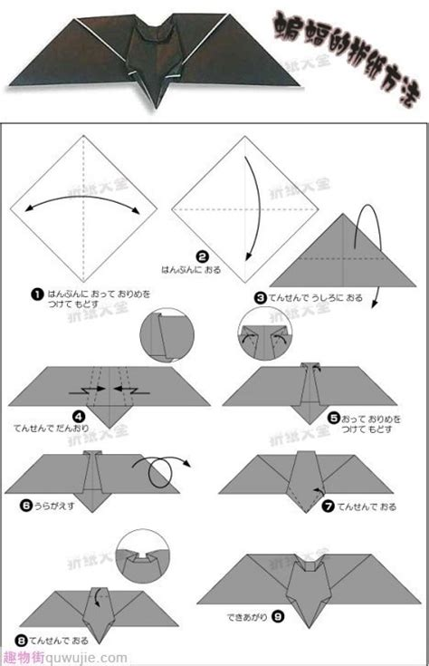 Easy Origami Toys - 45 best images about origami on origami paper